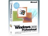Windows 2000 Professional 製品画像