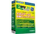 EasySaver 3.0 E-SAV3 ���i�摜