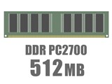 DIMM DDR SDRAM PC2700 512MB CL2.5 製品画像