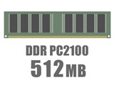 DIMM DDR SDRAM PC2100 512MB CL2.5 製品画像