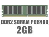 DIMM DDR2 SDRAM PC6400 2GB ���i�摜