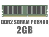 DIMM DDR2 SDRAM PC6400 2GB 製品画像