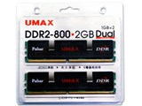 Pulsar DCDDR2-2GB-800 (DDR2 PC2-6400 1GB 2枚組) 製品画像