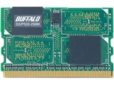 D2/P533-256M (MICRODIMM DDR2 PC2-4200 256MB)