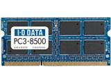 IODATA SDY1066-2G (SODIMM DDR3 PC3-8500 2GB)