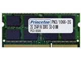 プリンストン PAN3/1066-2G (SODIMM DDR3 PC3-8500 2GB Mac)