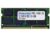 プリンストン PAN3/1066-2GX2 (SODIMM DDR3 PC3-8500 2GB 2枚組 Mac)