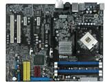 i975Xa-YDG 製品画像