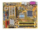P5B 製品画像