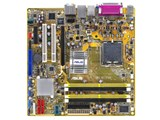 P5B-VM 製品画像