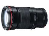 EF200mm F2.8L II USM