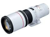 EF400mm F5.6L USM 製品画像