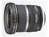 EF-S10-22mm F3.5-4.5 USM 製品画像