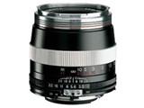 APO-LANTHAR 90mm F3.5 SL Close Focus (キヤノンFD) 製品画像