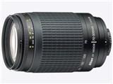 AF Zoom Nikkor 70-300mm F4-5.6G (ブラック)