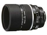 Ai AF DC-Nikkor 105mm f/2D 製品画像