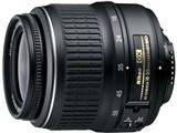 AF-S DX Zoom-Nikkor 18-55mm f/3.5-5.6G ED II