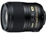 AF-S Micro NIKKOR 60mm f/2.8G ED 製品画像