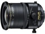 PC-E NIKKOR 24mm f/3.5D ED 製品画像