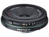 smc PENTAX-DA 40mm F2.8 Limited