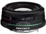 smc PENTAX-DA 70mmF2.4 Limited 製品画像