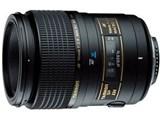 SP AF90mm F/2.8 Di MACRO 1:1 (Model272EN II) (ニコン用) 製品画像