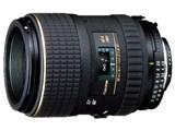 AT-X M100 PRO D 100mm F2.8 (ニコン AF) 製品画像