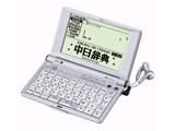SR-V7130 製品画像