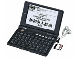 SR-E10000 製品画像