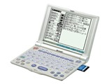Papyrus PW-A8400 製品画像