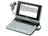 Papyrus PW-TC900 i