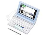エクスワード XD-D4850 製品画像