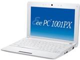Eee PC 1001PX 製品画像