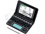 エクスワード XD-N8500 製品画像