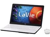 LaVie S LS550/MS 2013年5月発表モデル 製品画像