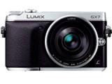 LUMIX DMC-GX7C レンズキット 製品画像
