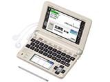 エクスワード XD-U6500 製品画像