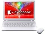 dynabook T55 T55/N 2014年秋冬モデル 製品画像