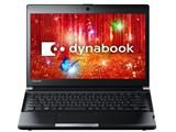dynabook R83 R83/P 2015年春モデル 製品画像