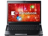 dynabook R73 R73/P 2015年春モデル 製品画像