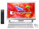 dynabook D71 D71/R 2015年夏モデル 製品画像