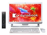 dynabook D51 D51/R 2015年夏モデル 製品画像
