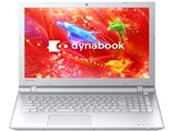 dynabook AB65/R SSD/Office Home and Business Premium搭載 価格.com限定モデル 製品画像