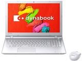 dynabook T45 T45/T 2015年秋冬モデル 製品画像