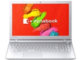 dynabook AZ55/T SSD/Office Home and Business Premium搭載 価格.com限定モデル 製品画像