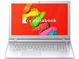 dynabook AZ45/T Core i5搭載 価格.com限定モデル 製品画像