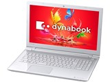 dynabook AZ55/U Core i7/Office Home and Business Premium搭載 価格.com限定モデル 製品画像