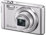 EXILIM EX-ZS210