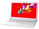 dynabook AZ25/B Celeron HD 4GBメモリ 750GB_HDD搭載 価格.com限定モデル 製品画像
