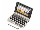 エクスワード XD-G8000 製品画像